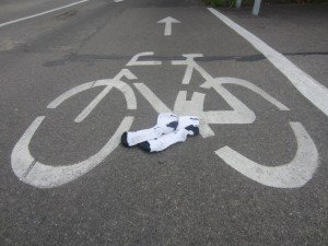 Bike socks lane