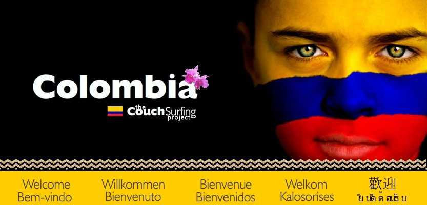Couchsurfing Colombia