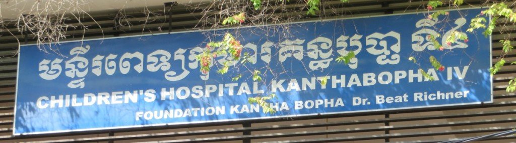Kantha Bopha entrance