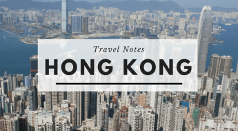 Hong Kong travel notes